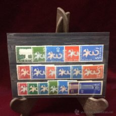 Sellos: SELLOS TEMA EUROPA-AÑO 1958-CHARNELA. Lote 46572256