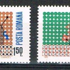 Sellos: PRO EUROPA. 1970 RUMANIA. MAPAS COLABORACIÓN CULTURAL Y ECONÓMICA INTER-EUROPEA MNH**. Lote 48200460