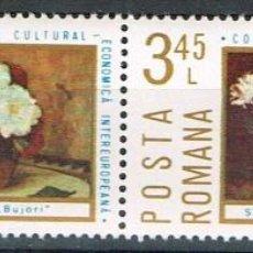 Sellos: PRO EUROPA. 1975 RUMANIA. FLORES. COLABORACIÓN CULTURAL Y ECONÓMICA INTER-EUROPEA MNH**. Lote 48200464