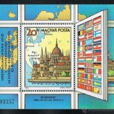 Sellos: PRO EUROPA. 1980 HUNGRÍA BUDAPEST C.S.C.E. EUROPA UNIÓN INTERPALAMENTARIA MNH**. Lote 48200492