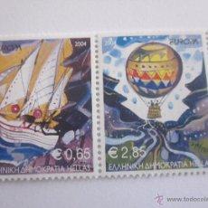 Sellos: SERIE SELLOS TEMA EUROPA 2004 VACACIONES GRECIA. NUEVO. Lote 48311883