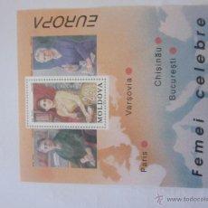 Sellos: SERIE SELLOS TEMA EUROPA 1996 MUJERES CELEBRES MOLDAVIA HB. NUEVO. Lote 48395457
