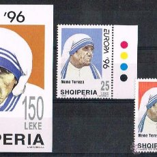 Sellos: PRO EUROPA. 1996 ALBANIA EUROPA CEPT MNH**. Lote 48418100