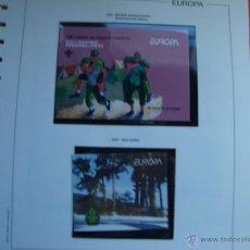 Sellos: CARNETS TEMA EUROPA AÑO 2007 PERFECTOS VER FOTOS. Lote 48423759
