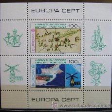 Sellos: CHIPRE TURCO - IVERT Nº 4 NUEVOS (**) - HOJA BLOQUE DEL TEMA EUROPA ( CEPT AÑO 1983 ). Lote 48592443