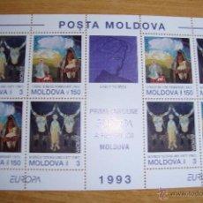 Sellos: HOJITA MOLDAVIA AÑO 1993 NUEVA SIN CHARNELAS. Lote 49435933