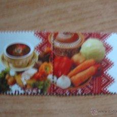 Sellos: TEMA EUROPA 2005 UKRANIA NUEVO SIN CHARNELA. Lote 49467553