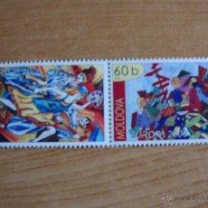Sellos: TEMA EUROPA 2006 MOLDAVIA NUEVO SIN CHARNELAS. Lote 49467840
