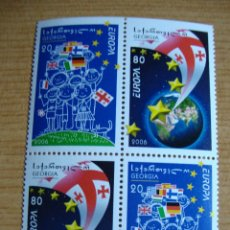 Sellos: TEMA EUROPA 2006 GEORGIA NUEVO SIN CHARNELAS. Lote 49467884