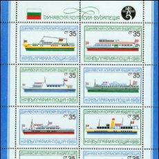 Sellos: PRO EUROPA 1981 BULGARIA CONFERENCIA EUROPEA DEL DANUBIO MNH**. Lote 49988204