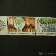 Sellos: GRECIA 1986 IVERT 1611/12 *** EUROPA - PROTECCIÓN DE LA NATURALEZA Y EL ENTORNO. Lote 50000710