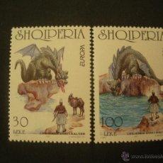 Sellos: ALBANIA 1997 IVERT 2384/85 *** EUROPA - CUENTOS Y LEYENDAS. Lote 50137936