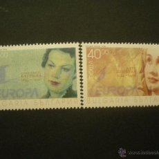 Sellos: BULGARIA 1996 IVERT 3651/2 *** EUROPA - MUJERES CÉLEBRES. Lote 50237504