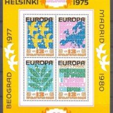 Sellos: PRO EUROPA. 1980 BULGARIA CONFERENCIA DE PAZ EN MADRID MNH**. Lote 50261745