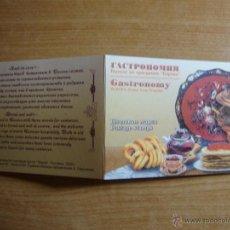 Sellos: TEMA EUROPA RUSIA CARNET 2005. Lote 51234650