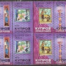 Sellos: CHIPRE – 1975 – EUROPA – SERIE COMPLETA (3V) – 1 BLOQUE - NR. YVERT: 420/2 . Lote 54357775