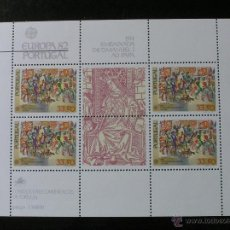 Sellos: PORTUGAL - EUROPA 1982 - HOJA BLOQUE. Lote 54511362