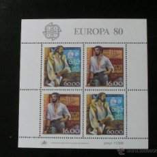 Sellos: PORTUGAL - EUROPA 1980 - HOJA BLOQUE. Lote 54511421