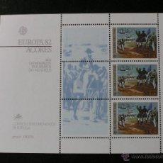 Sellos: PORTUGAL AZORES - EUROPA 1982 - HOJA BLOQUE. Lote 54511474