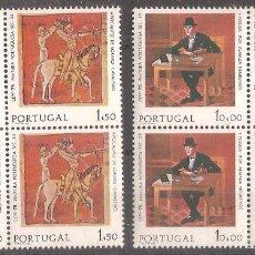 Sellos: EUROPA CEPT - PORTUGAL – 1975 – SERIE COMPLETA – 2 BLOQUES DE CUATRO - NR. YVERT: 1261/1262. Lote 55387456
