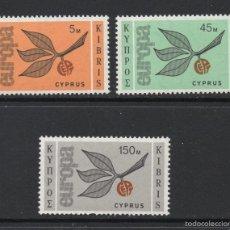Sellos: CHIPRE 250/52** - AÑO 1965 - EUROPA. Lote 56054741