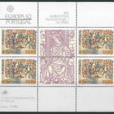 Sellos: PORTUGAL 1982 EUROPA 82. Lote 56595250