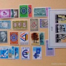Sellos: BELGICA IDEAS DE UNA EUROPA SELLOS NUEVOS ** MNH . Lote 57686822