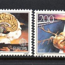 Sellos: YUGOSLAVIA 2033/34** - AÑO 1986 - EUROPA - PROTECCIONDEL MEDIO AMBIENTE. Lote 61052811