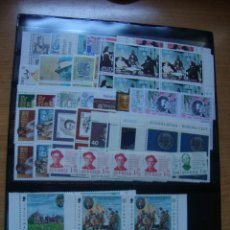 Sellos: TEMA EUROPA AÑO 1980 BLOQUE DE CUATRO Y MAS VER DESCRIPCION. Lote 67539577