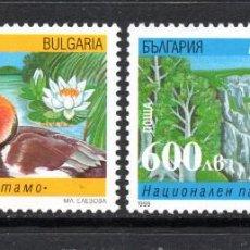 Sellos: BULGARIA 3814A/14B** - AÑO 1999 - EUROPA - PARQUES NATURALES - FAUNA - AVES. Lote 268173369