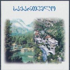 Stamps - EUROPA CEPT AÑO 2001 GEORGIA. NUEVOS SIN CHARNELA. CARNET RIQUEZA NATURAL - 77756209