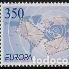 Timbres: ARMENIA - EUROPA CEPT (2008) **. Lote 81911220