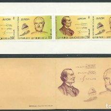 Stamps - EUROPA CEPT AÑO 1994. GRECIA. CARNET SIN CHARNELA. - 86480576