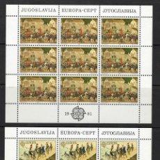 Sellos: YUGOSLAVIA - JUGOSLAVIJA 1981 ** - EUROPA CEPT. Lote 95290291