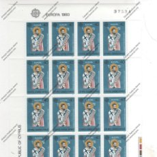 Sellos: CHYPRE Nº 515 AL 516 MINI PLIEGO DE 20 SERIE (**). Lote 95405023