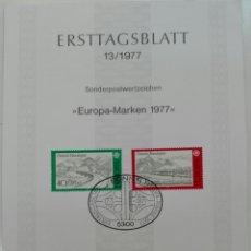 Sellos: MATASELLOS PRIMER DÍA TEMA EUROPA SALIDA 1 €. Lote 100197767
