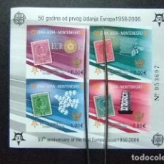 Sellos: MONTENEGRO 2006 50 ANIVERSARIO DE SELLOS DE EUROPA YVERT BLOC 2 ** MNH SIN DENTAR. Lote 103505727
