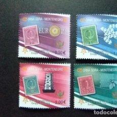 Sellos: MONTENEGRO 2006 50 ANIVERSARIO DE EUROPA YVERT 118 / 21 ** MNH . Lote 103506967