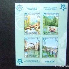 Sellos: BOSNIA HERCEGOVINA 2006 50 ANIVERSARIO DE EUROPA YVERT BLOC 13 ** MNH SIN DENTAR. Lote 103508987