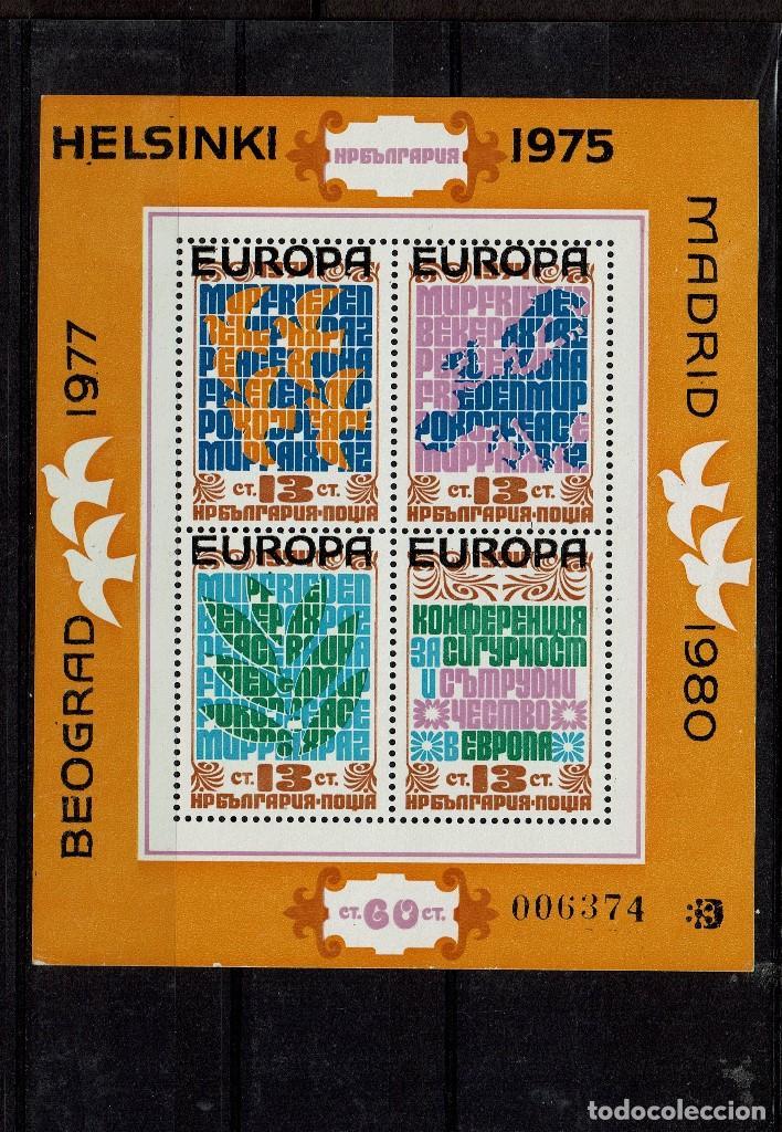 HOJA BLOQUE HELSINKI 1975 - EUROPA (Sellos - Temáticas - Europa Cept)