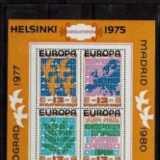 Sellos: HOJA BLOQUE HELSINKI 1975 - EUROPA. Lote 105848119