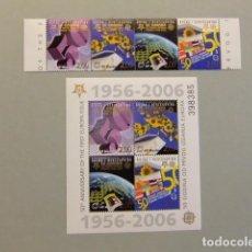 Sellos: BOSNIA HERCEGOVINA 2006 50 ANIVERSARIO DE EUROPA YVERT 144 / 147 + BLOC 6 ** MNH PRECIO CAT 43€. Lote 106940643
