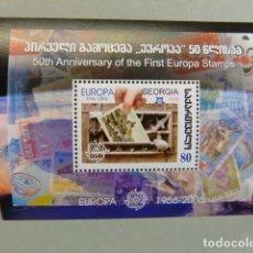 Stamps - GEORGIA Georgie 2006 Europe CEPT Yvert Bloc 36 ** MNH - 106961259