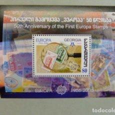 Stamps - GEORGIA Georgie 2006 Europe CEPT Yvert Bloc 37 ** MNH - 106961519