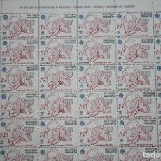 Sellos: 2 PLIEGOS 80 SELLOS EUROPA 1985 EDIFIL 2788 Y 2789. Lote 112791095