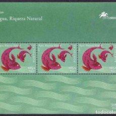 Sellos: PORTUGAL - EUROPA / EL AGUA - HB (2001) **. Lote 116434299