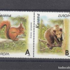 Timbres: ,,,KOSOVO SIN CHARNELA, FAUNA, EUROPA,. Lote 211389161