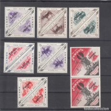Sellos: ,,,FANTASIA LUNDY 7 VALORES EN PAREJA SIN CHARNELA, SOBRECARGA EUROPA 1961, FAUNA, BARCO, HIPICA, . Lote 117663003