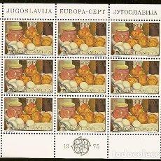 Sellos: YUGOSLAVIA ** & CPTE EUROPA 1975 (4). Lote 118562335