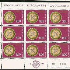 Sellos: YUGOSLAVIA ** & CPTE EUROPA 1976 (7). Lote 118564627